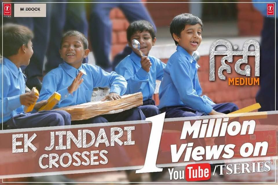 Video Ek Jindari Song From Hindi Medium Bollyquick