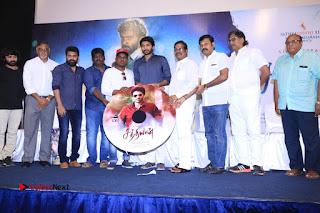 Sathriyan Tamil Movie Audio Launch Stills  0028.jpg