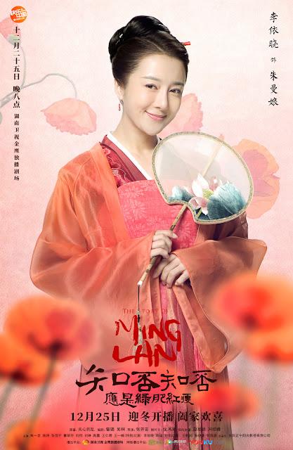 Story of Minglan cdrama Li Yixiao