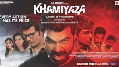 Khamiyaza (2019) Hindi Full Movie Download 720p HD Filmywap HDmoviez