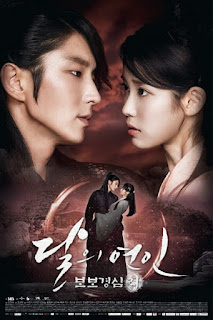 Film Drama Korea Moon Lovers – Scarlet Heart: Ryeo (2016) Full Episode