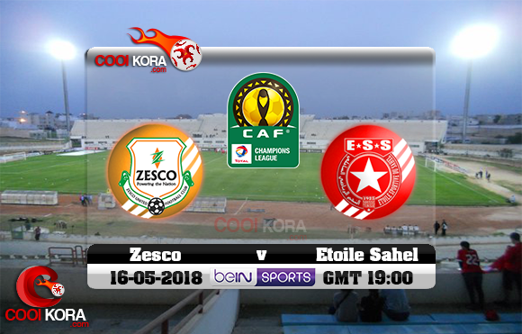 مشاهدة مباراة النجم الساحلي وزيسكو اليوم 16-5-2018 دوري أبطال أفريقيا