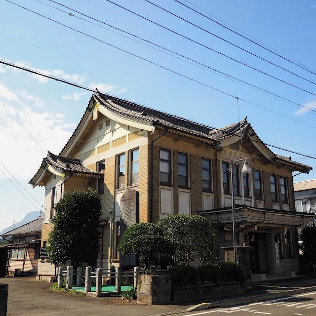 松井田商工会館 元警察署