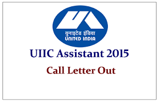 UIIC Assistant Exam 2015 Call Letters Out- Check Here