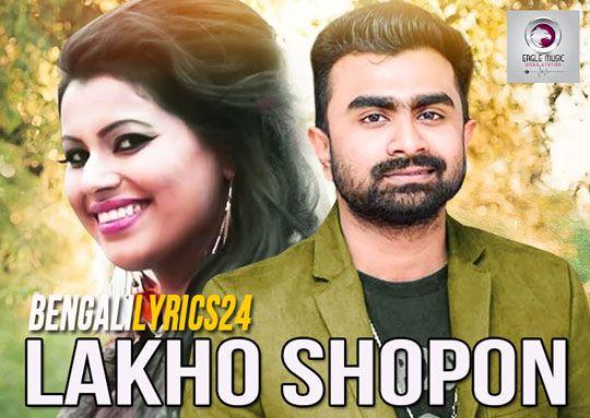 Lakho Shopon - Imran & Nadia