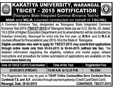 TSICET 2016 Notification and Online Application