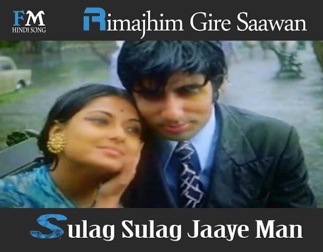Rimajhim-Gire-Saawan-Manzil-(1979)