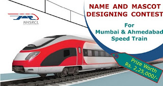 Name and mascot designing contest for Mumbai & Ahmedabad Speed Train