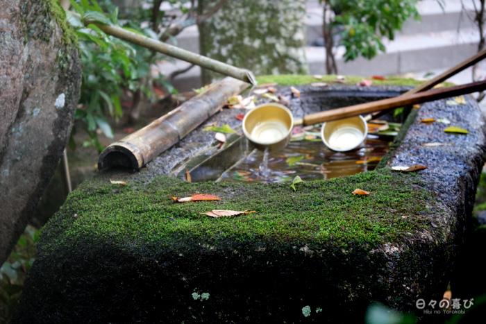 fontaine de purification, temple Daisho-in, Miyajima, Hiroshima-ken
