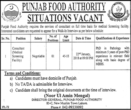 Consultant Required In Punjab Food Authority