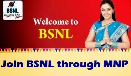 bsnl-welcome-mnp
