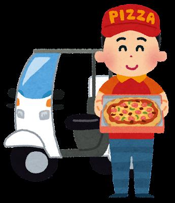 ピザの配達のイラスト