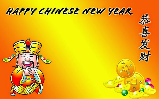 Chinese New Year 2019 Pictures