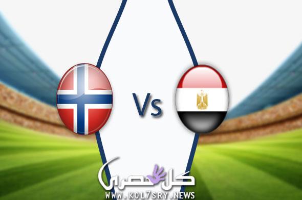 نتيجة مباراة مصر والنرويج اليد اليوم 20/1/2018  خروج مصر من بطولة كأس العالم لليد