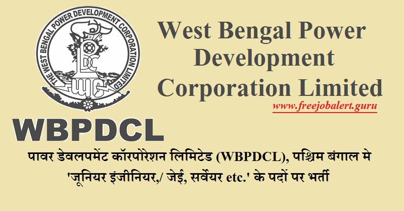 West Bengal Power Development Corporation Limited, WBPDCL, Bijli Vibhag, Bijli Vibhag Recruitment, JE, Junior Engineer, Graduation, Diploma, Latest Jobs, wbpdcl logo