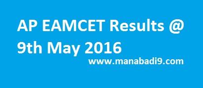 ap eamcet results 2016, apeamcet 2016 results, eamcet results
