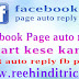 Facebook page auto reply start kese kare
