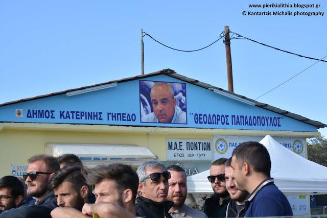 Και το όνομα αυτού... Θεόδωρος Παπαδόπουλος.