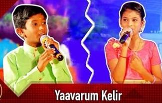 Yaavarum Kelir 18-11-2018 Puthuyugam Tv