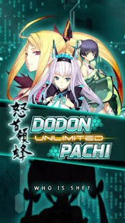 Dodonpachi Unlimited Apk v1.1.0.57a Mod (God Mode)