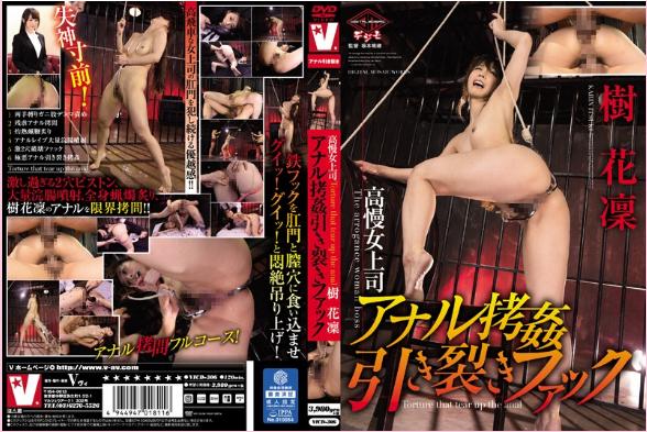 Bokep Online VICD-306 Fuka Nanasaki