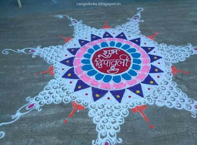 Download Diwali Rangolis