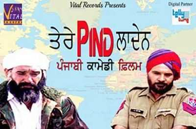 Tere Pind Laden 300mb (2015) Full Punjabi Movie Download 700mb