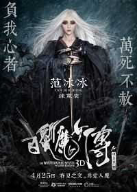The White Haired Witch Of Lunar Kingdom (2014) Hindi Dubbed Movie Download 300mb