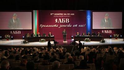 Константин Проданов е новият председател на политическа партия АБВ