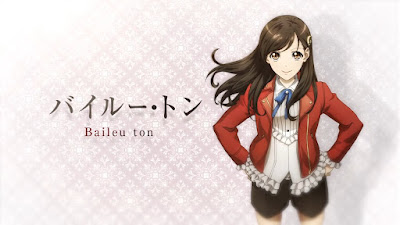 """Nuevo vídeo promocional del anime """"Phantom in the Twilight"""" dedicado a Baileu Ton."""