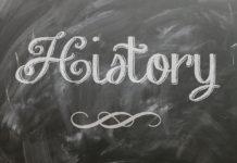 अपना इतिहास रचने के आसान तरीके