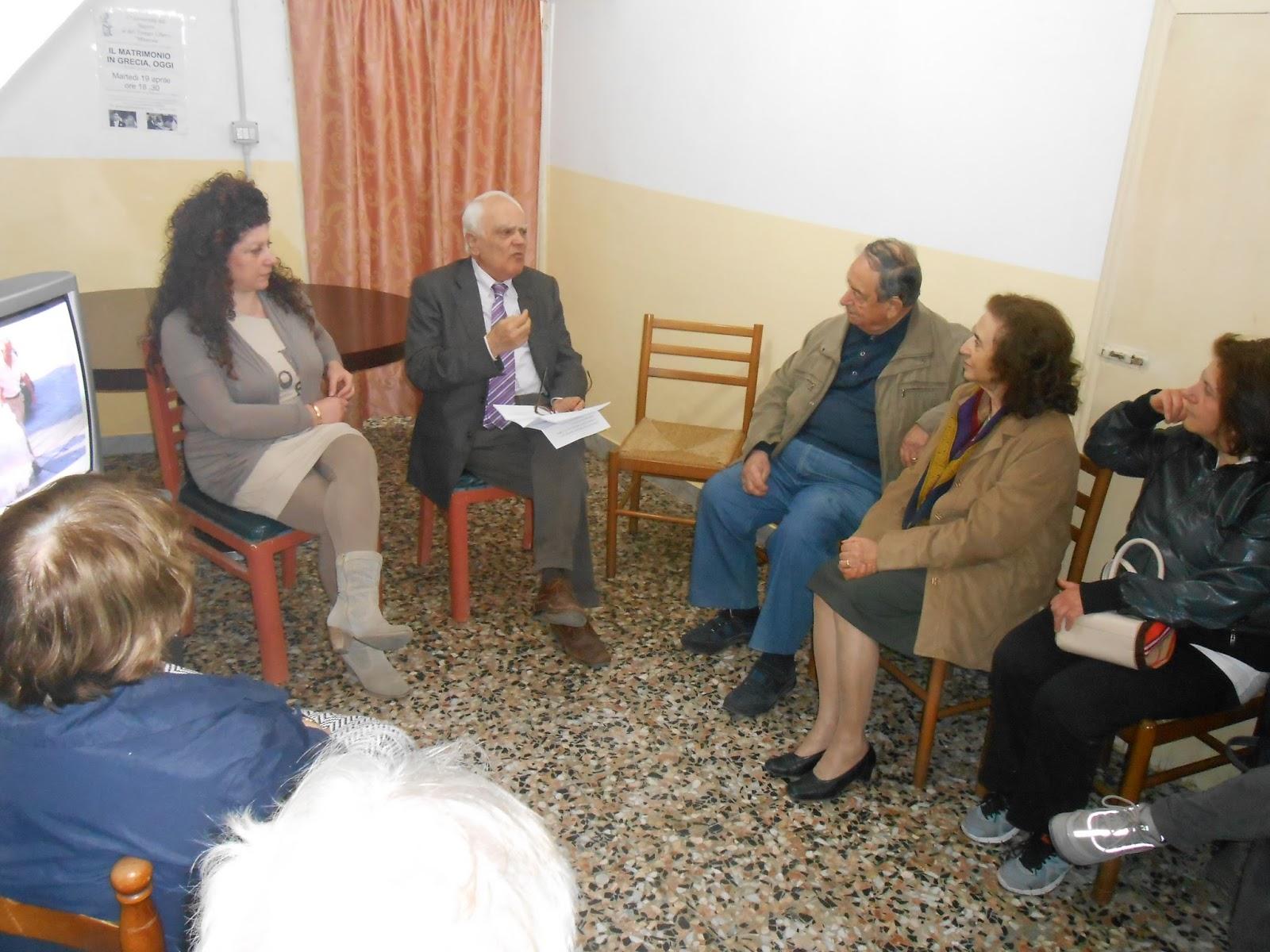 Auguri Matrimonio Amici Intimi : Notizie associazione: il matrimonio o γάμος in grecia oggi di