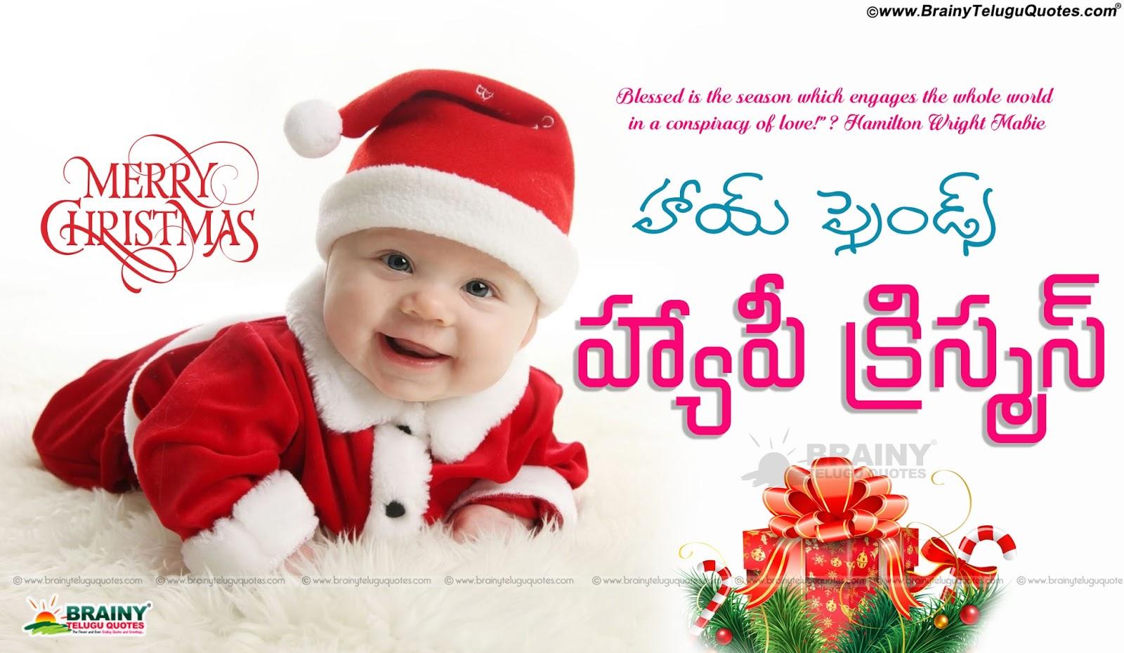 Cute Telugu Happy Christmas Telugu Quotes Greetings-Merry Christmas Telugu wishes ...