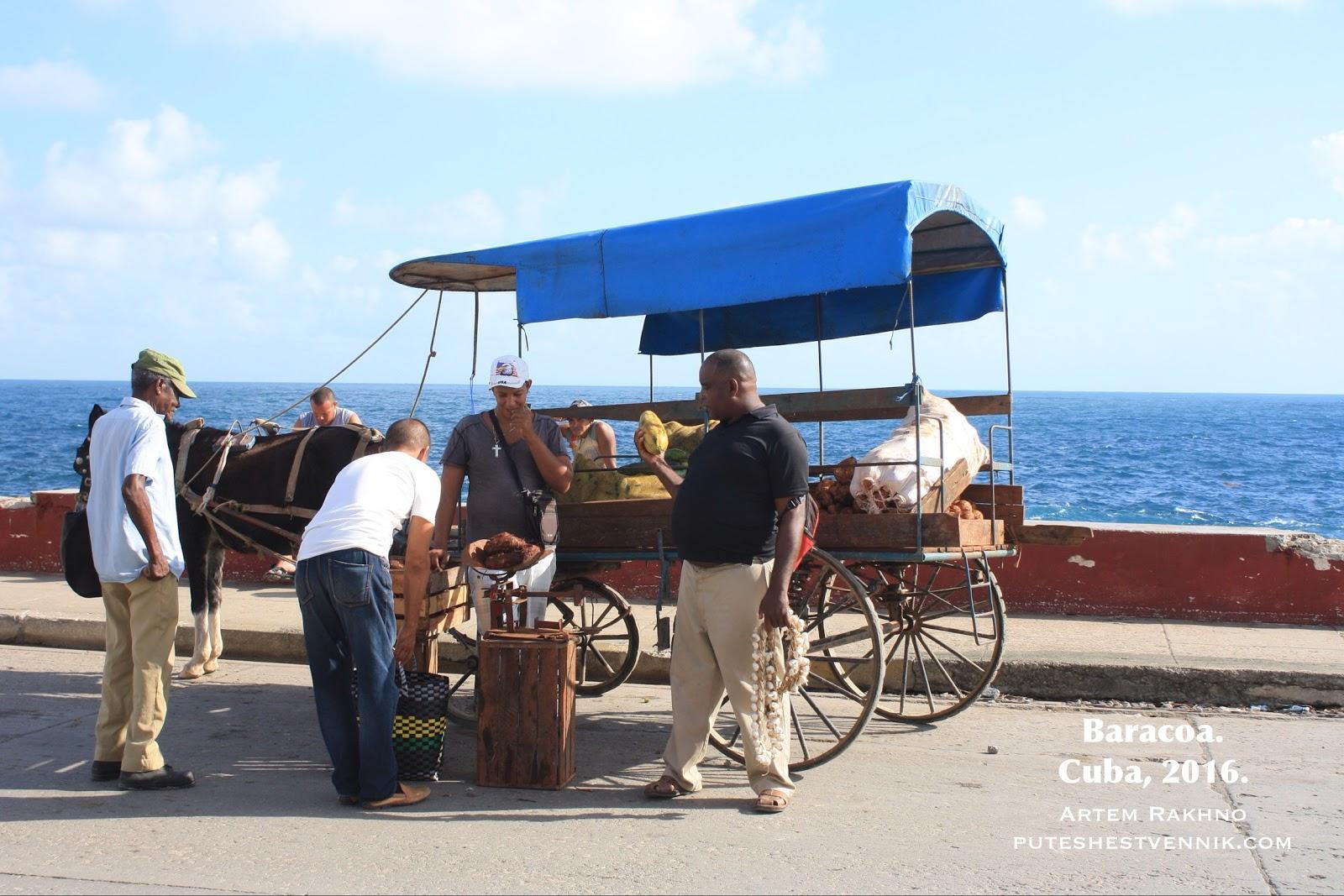 Покупка овощей из кареты в Баракоа