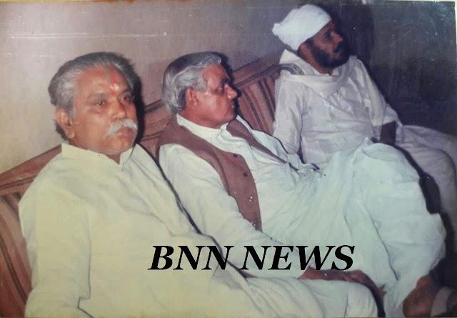 1982 में शिवनगर आये थे अटल बिहारी वाजपेयी, मैथिली को अष्ठम सूची में शामिल करने की कही  बात