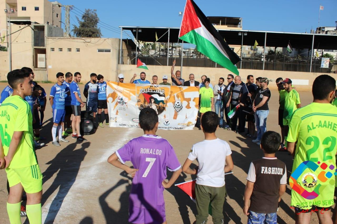 ارفع علم فلسطين شعار فلسطيني حجز من خلاله الاصلاح صيدا مكانا له