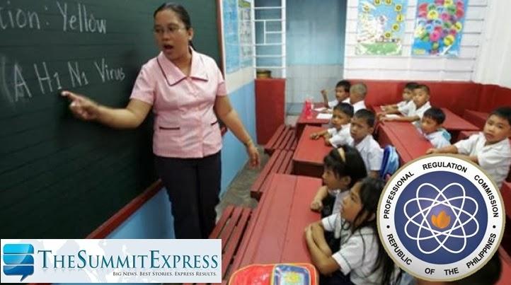 January 2014 teachers board exam