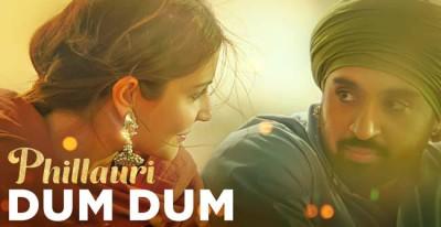DUM DUM LYRICS – Phillauri | Anushka Sharma | Diljit Dosanjh