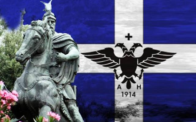 Τι εθνικότητας ήταν ο Γεώργιος Καστριώτης, o επονομαζόμενος «Σκεντέρμπεης»;