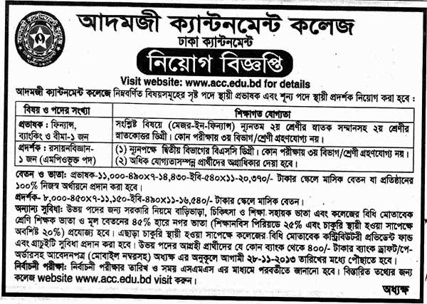 Jobs Barta Adamjee Cantonment College Dhaka Jobs Circular