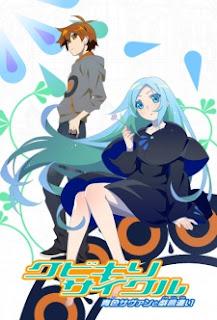 """Nuevo vídeo promocional del anime """"Kubikiri Cycle: Aoiro Savant to Zaregoto Tsukai"""""""
