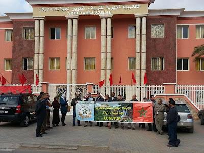 الجامعة الوطنية لموظفي التعليم تحتج بجهة تادلا – أزيلال