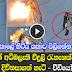 Srilankan Man commits suicide in india