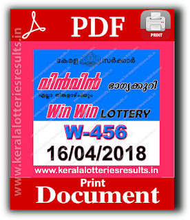 "Keralalotteriesresults.in, ""kerala lottery result 16 4 2018 Win Win W 456"", kerala lottery result 16-04-2018, win win lottery results, kerala lottery result today win win, win win lottery result, kerala lottery result win win today, kerala lottery win win today result, win win kerala lottery result, win win lottery W 456 results 16-4-2018, win win lottery w-456, live win win lottery W-456, 16.4.2018, win win lottery, kerala lottery today result win win, win win lottery (W-456) 16/04/2018, today win win lottery result, win win lottery today result 16-4-2018, win win lottery results today 16 4 2018, kerala lottery result 16.04.2018 win-win lottery w 456, win win lottery, win win lottery today result, win win lottery result yesterday, winwin lottery w-456, win win lottery 16.4.2018 today kerala lottery result win win, kerala lottery results today win win, win win lottery today, today lottery result win win, win win lottery result today, kerala lottery result live, kerala lottery bumper result, kerala lottery result yesterday, kerala lottery result today, kerala online lottery results, kerala lottery draw, kerala lottery results, kerala state lottery today, kerala lottare, kerala lottery result, lottery today, kerala lottery today draw result, kerala lottery online purchase, kerala lottery online buy, buy kerala lottery online, kerala lottery tomorrow prediction lucky winning guessing number, kerala lottery, kl result,  yesterday lottery results, lotteries results, keralalotteries, kerala lottery, keralalotteryresult, kerala lottery result, kerala lottery result live, kerala lottery today, kerala lottery result today, kerala lottery results today, today kerala lottery result"