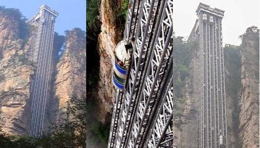 Bailong tourist lift of China