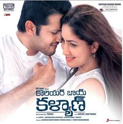 Courier Boy Kalyan (2015) Telugu Movie DTHRip 700MB