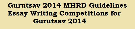 mhrd gurutsav essay competition
