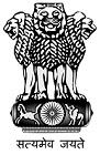 UIDAI-Vacancy