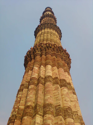 A view of Qutub Minar tower