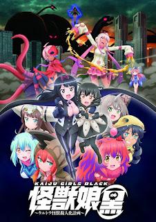 """Anime: Nuevo vídeo promocional del proyecto """"Kaiju Girls Kuro: Ultra Kaijuu Gijinka Keikaku"""""""